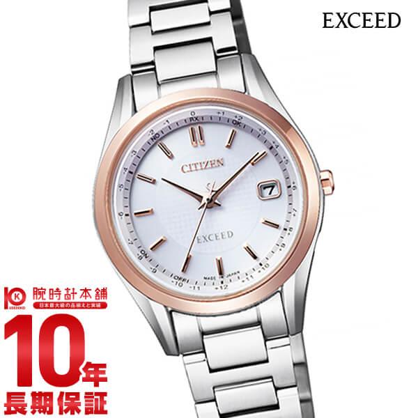 最大1200円割引クーポン対象店 シチズン エクシード EXCEED ES9374-53A [正規品] レディース 腕時計 時計【36回金利0%】