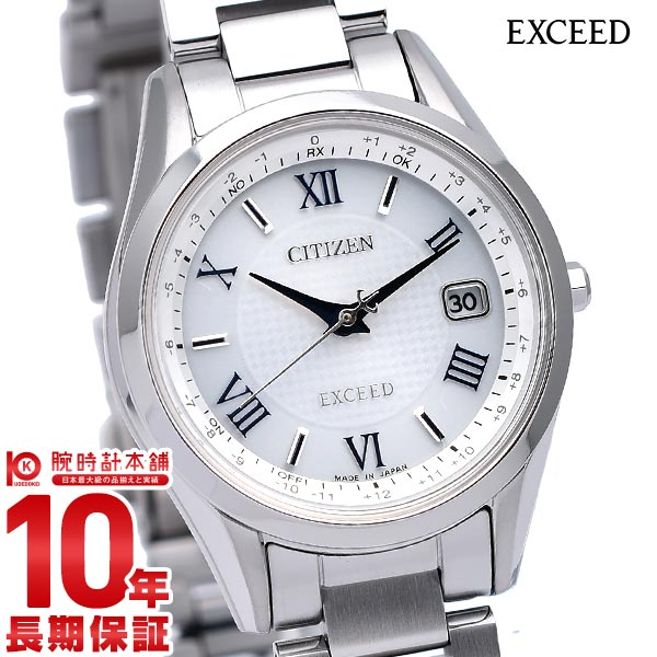 最大1200円割引クーポン対象店 シチズン エクシード EXCEED ES9370-62A [正規品] レディース 腕時計 時計【36回金利0%】