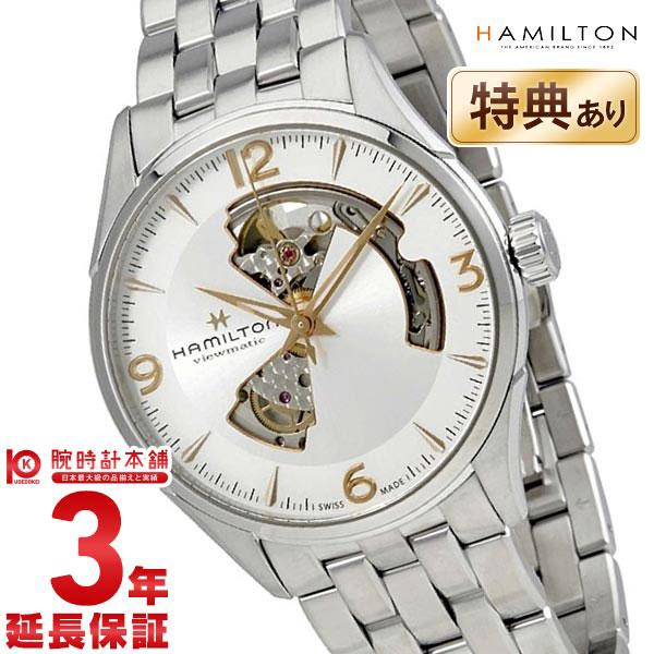 最大1200円割引クーポン対象店 ハミルトン ジャズマスター 腕時計 HAMILTON ジャズマスター H32705151 メンズ【24回金利0%】