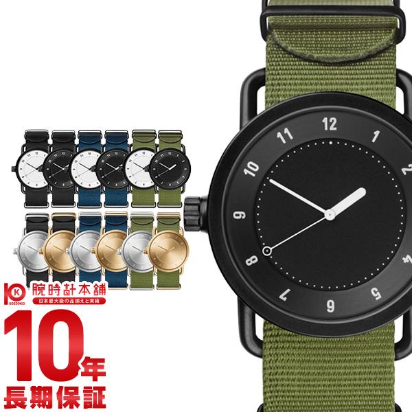 【当店限定3000円割引クーポン】ティッドウォッチ TID Watches No.1 TID01-WH/W [正規品] メンズ&レディース 腕時計 時計