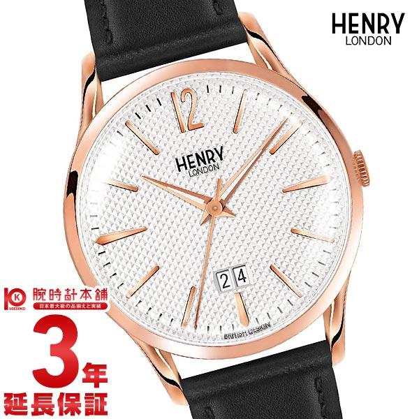 ヘンリーロンドン HENRY LONDON リッチモンド HL41-JS-0038 ユニセックス