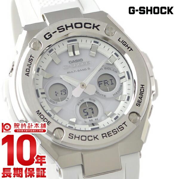 最大1200円割引クーポン対象店 カシオ Gショック G-SHOCK GST-W310-7AJF [正規品] メンズ 腕時計 時計【24回金利0%】(予約受付中)