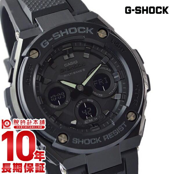カシオ Gショック G-SHOCK GST-W300G-1A1JF [正規品] メンズ 腕時計 時計【24回金利0%】(予約受付中)