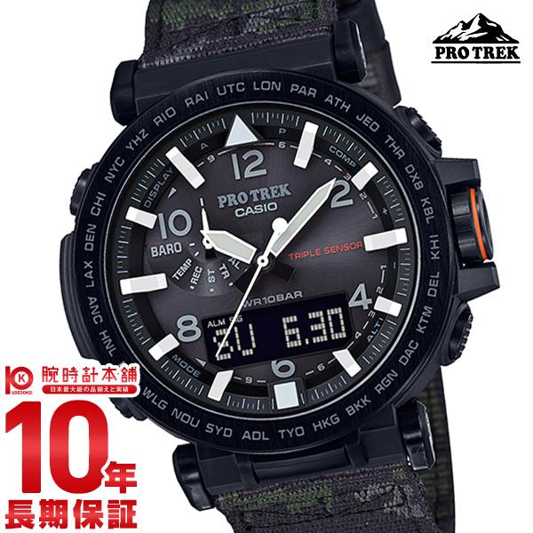 カシオ プロトレック PROTRECK PRG-650YBE-3JR [正規品] メンズ&レディース 腕時計 時計【24回金利0%】(予約受付中)