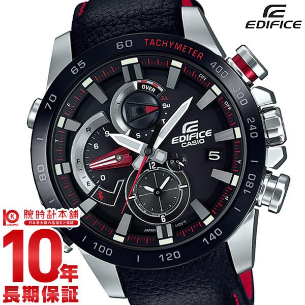 最大1200円割引クーポン対象店 カシオ エディフィス EDIFICE EQB-800BL-1AJF [正規品] メンズ 腕時計 時計【24回金利0%】(予約受付中)