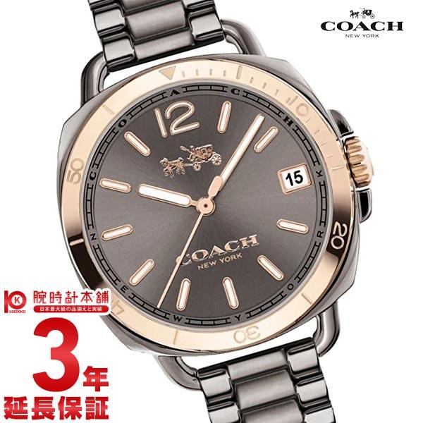 コーチ COACH テイタム 14502597 レディース
