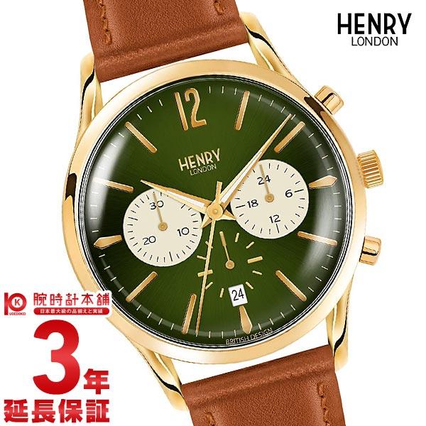ヘンリーロンドン HENRY LONDON チズウィック HL41-CS-0190 ユニセックス 【dl】brand deal15