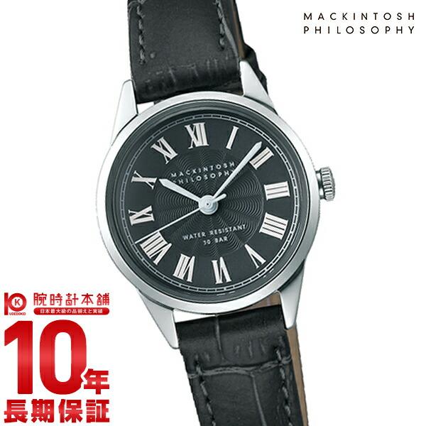 【1000円割引クーポン】マッキントッシュフィロソフィー MACKINTOSHPHILOSOPHY FCAK992 [正規品] レディース 腕時計 時計
