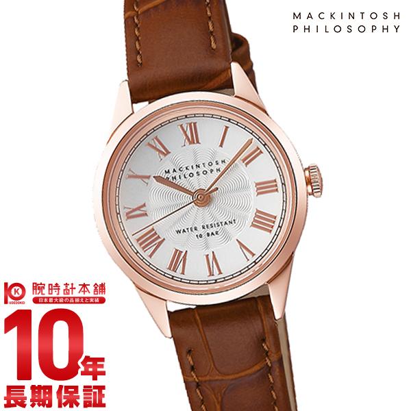 最大1200円割引クーポン対象店 マッキントッシュフィロソフィー MACKINTOSHPHILOSOPHY FCAK993 [正規品] レディース 腕時計 時計