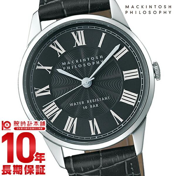 【店内ポイント最大43倍&最大2000円OFFクーポン!9日20時から】マッキントッシュフィロソフィー MACKINTOSHPHILOSOPHY FCZK992 [正規品] メンズ 腕時計 時計