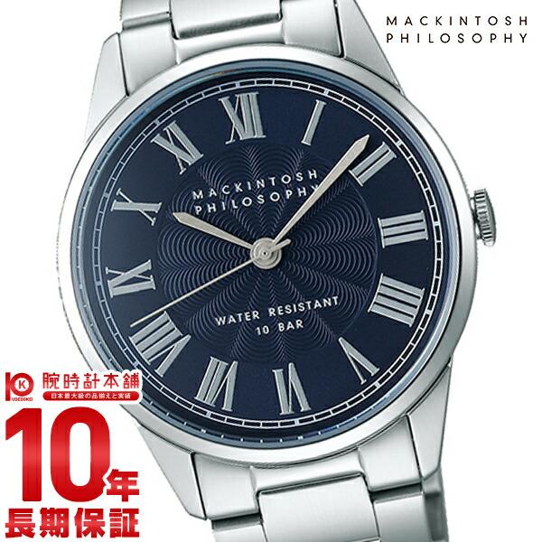 最大1200円割引クーポン対象店 マッキントッシュフィロソフィー MACKINTOSHPHILOSOPHY FCZK994 [正規品] メンズ 腕時計 時計