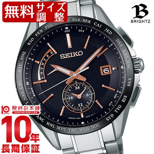 【店内ポイント最大43倍&最大2000円OFFクーポン!9日20時から】セイコー ブライツ BRIGHTZ SAGA243 [正規品] メンズ 腕時計 時計【36回金利0%】【あす楽】