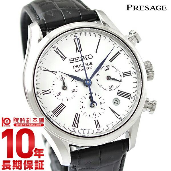 【店内最大37倍!28日23:59まで】セイコー プレザージュ PRESAGE SARK013 [正規品] メンズ 腕時計 時計