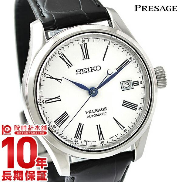 セイコー プレザージュ PRESAGE SARX049 [正規品] メンズ 腕時計 時計【36回金利0%】