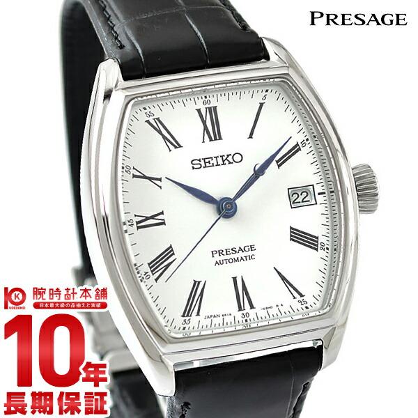 セイコー プレザージュ PRESAGE SARX051 [正規品] メンズ 腕時計 時計【36回金利0%】【あす楽】