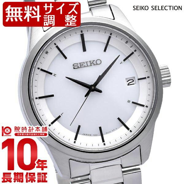 最大1200円割引クーポン対象店 セイコーセレクション SEIKOSELECTION SBTM251 [正規品] メンズ 腕時計 時計【24回金利0%】【あす楽】