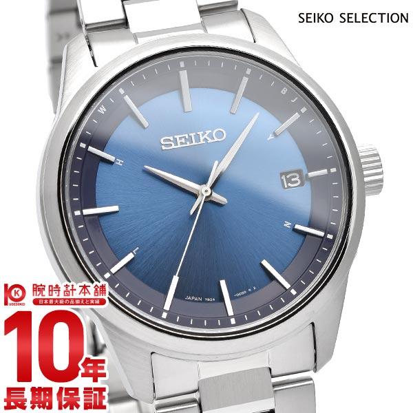セイコーセレクション SEIKOSELECTION SBTM253 [正規品] メンズ 腕時計 時計【24回金利0%】