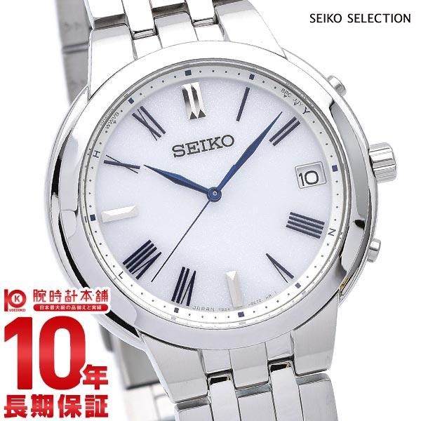 セイコーセレクション SEIKOSELECTION SBTM263 [正規品] メンズ 腕時計 時計【あす楽】