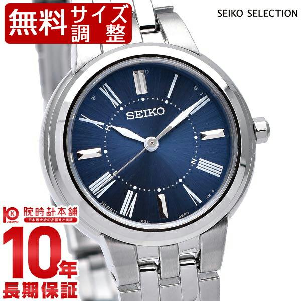 セイコーセレクション SEIKOSELECTION SSDY025 [正規品] レディース 腕時計 時計