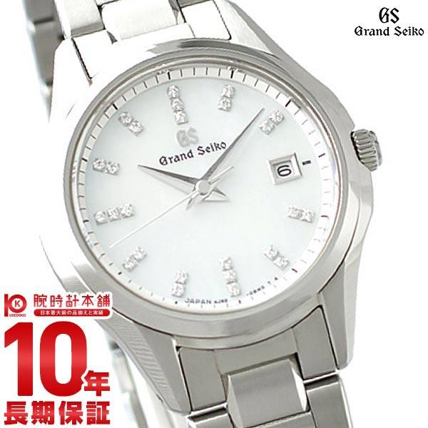 セイコー グランドセイコー GRANDSEIKO STGF283 [正規品] レディース 腕時計 時計