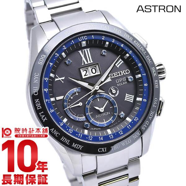 【店内最大37倍!28日23:59まで】セイコー アストロン ASTRON アストロン5周年記念限定モデル 第3弾 SBXB145 [正規品] メンズ 腕時計 時計【あす楽】
