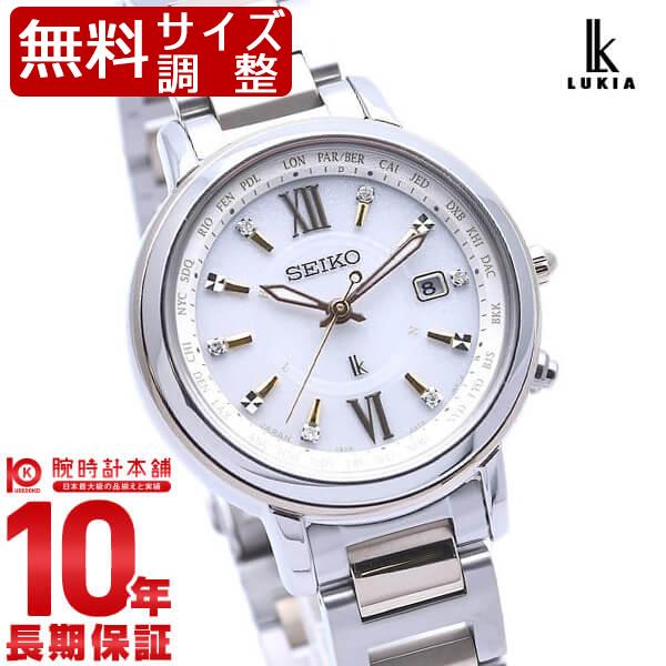 セイコー ルキア LUKIA SSQV032 [正規品] レディース 腕時計 時計【24回金利0%】【あす楽】
