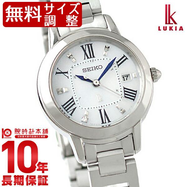 最大1200円割引クーポン対象店 セイコー ルキア LUKIA SSQW035 [正規品] レディース 腕時計 時計【24回金利0%】【あす楽】