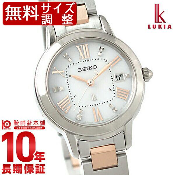 セイコー ルキア LUKIA SSQW037 [正規品] レディース 腕時計 時計【24回金利0%】【あす楽】