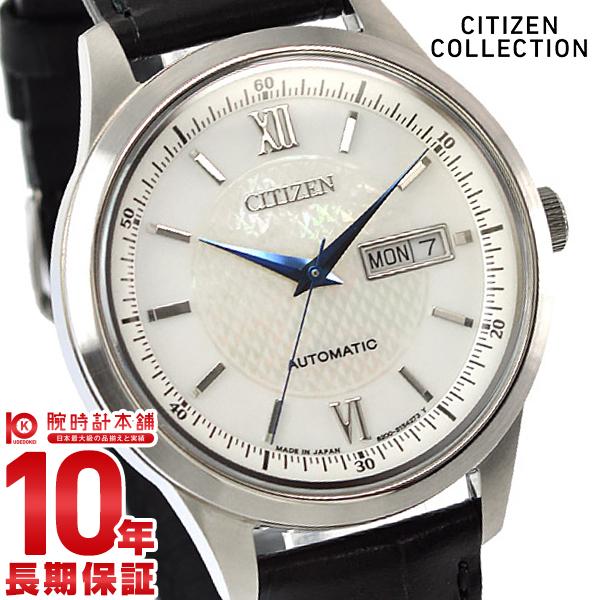 【店内最大37倍!28日23:59まで】シチズンコレクション CITIZENCOLLECTION NY4050-03A [正規品] メンズ 腕時計 時計【あす楽】