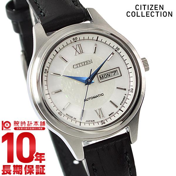 シチズンコレクション CITIZENCOLLECTION PD7150-03A [正規品] レディース 腕時計 時計