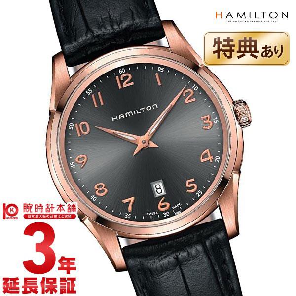 最大1200円割引クーポン対象店 ハミルトン ジャズマスター 腕時計 HAMILTON シンライン H38541783 メンズ【24回金利0%】