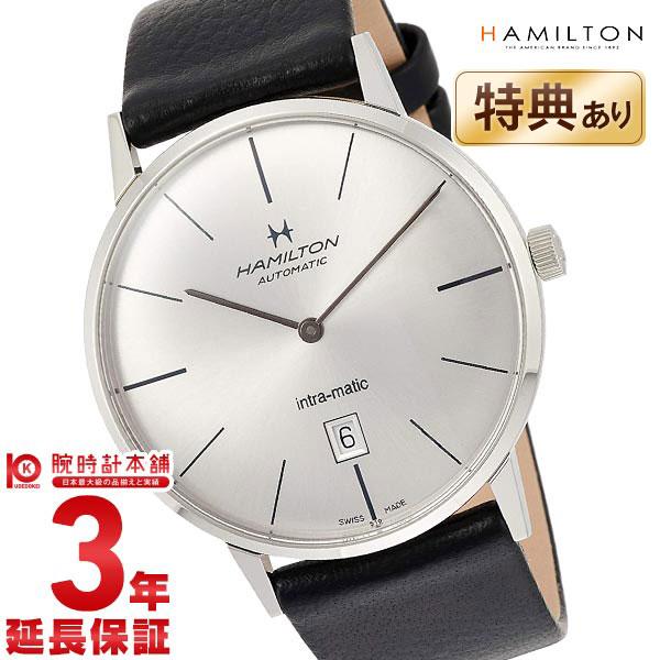ハミルトン 腕時計 アメリカンクラシック HAMILTON イントラマティック H38755751 メンズ【24回金利0%】