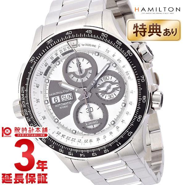 最大1200円割引クーポン対象店 ハミルトン カーキ 腕時計 HAMILTON アビエイション X-ウィンド H77726151 メンズ【24回金利0%】
