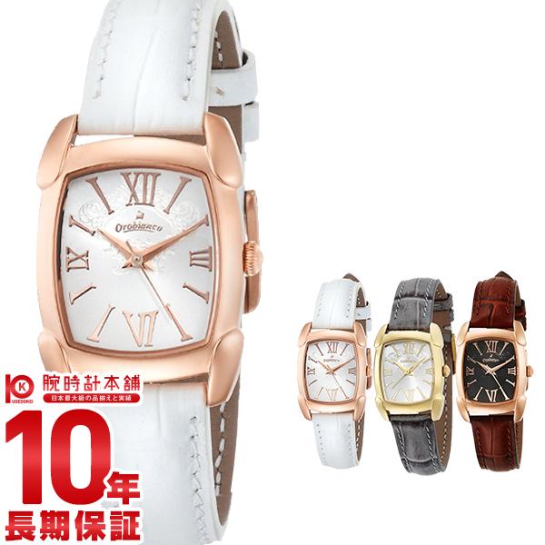 【8000円割引クーポン】オロビアンコ 時計 腕時計 レディース タイムオラ レッタンゴリーナ OR-0028-9 Orobianco 正規品
