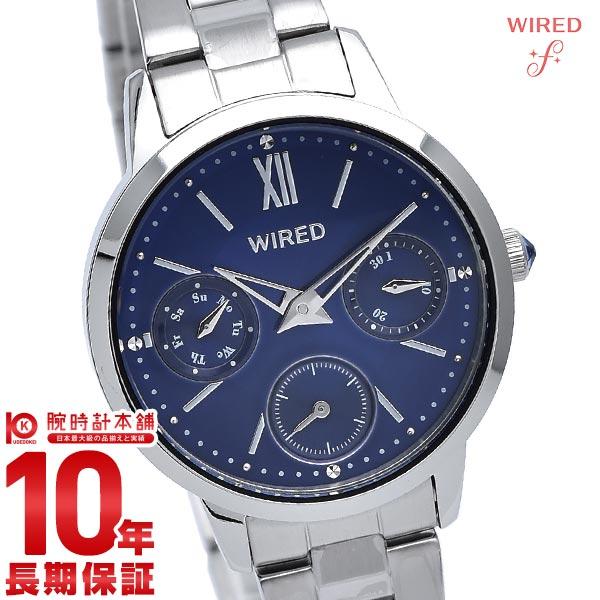 セイコー ワイアードエフ WIRED AGET405 [正規品] レディース 腕時計 時計【あす楽】