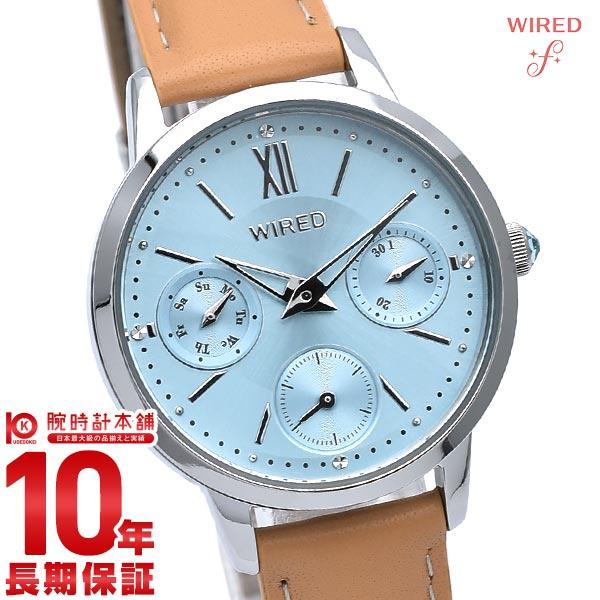 【店内最大37倍!28日23:59まで】セイコー ワイアードエフ WIRED AGET407 [正規品] レディース 腕時計 時計