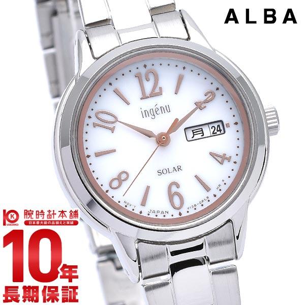 【店内ポイント最大43倍&最大2000円OFFクーポン!9日20時から】セイコー アルバ ALBA AHJD102 [正規品] レディース 腕時計 時計