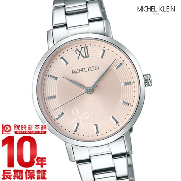 ミッシェルクラン MICHELKLEIN AJCK092 [正規品] レディース 腕時計 時計【あす楽】