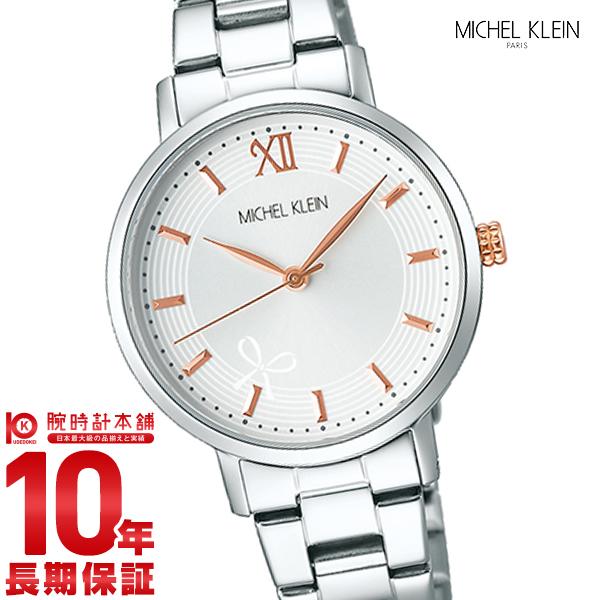 最大1200円割引クーポン対象店 ミッシェルクラン MICHELKLEIN AJCK093 [正規品] レディース 腕時計 時計