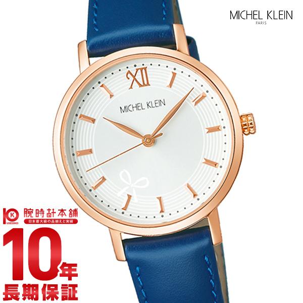 ミッシェルクラン MICHELKLEIN AJCK095 [正規品] レディース 腕時計 時計【あす楽】