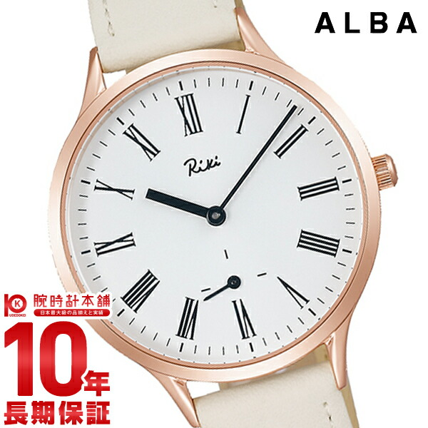 セイコー アルバ ALBA AKPT405 [正規品] メンズ 腕時計 時計