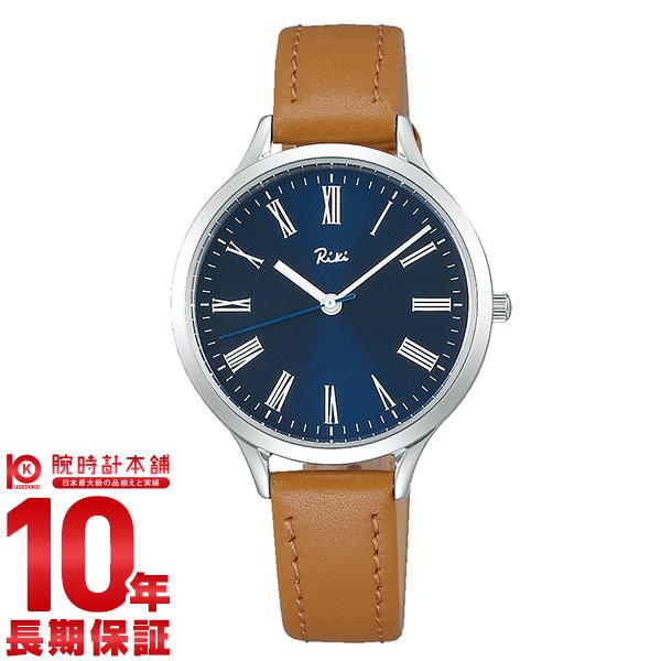 セイコー アルバ ALBA AKQK437 [正規品] レディース 腕時計 時計