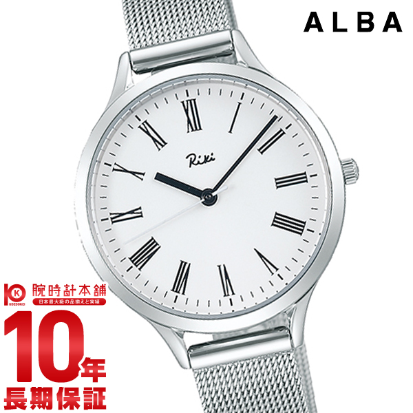 セイコー アルバ ALBA AKQK439 [正規品] レディース 腕時計 時計