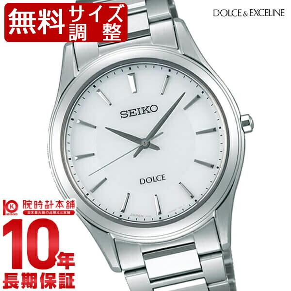セイコー ドルチェ&エクセリーヌ DOLCE&EXCELINE SADL011 [正規品] メンズ 腕時計 時計【24回金利0%】