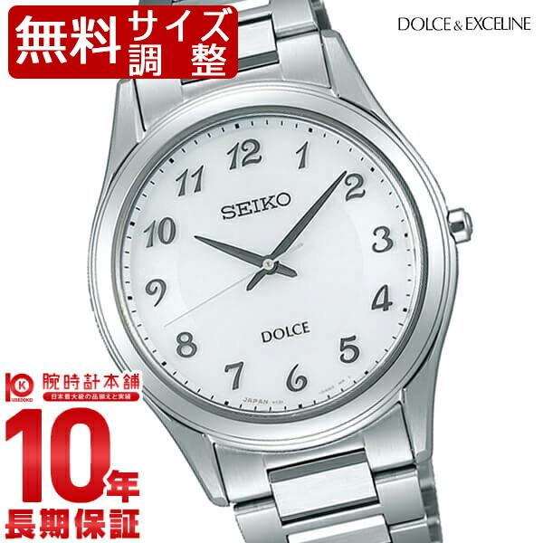 最大1200円割引クーポン対象店 セイコー ドルチェ&エクセリーヌ DOLCE&EXCELINE SADL013 [正規品] メンズ 腕時計 時計【24回金利0%】