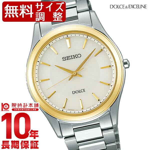 【店内最大37倍!28日23:59まで】セイコー ドルチェ&エクセリーヌ DOLCE&EXCELINE SADL014 [正規品] メンズ 腕時計 時計【24回金利0%】