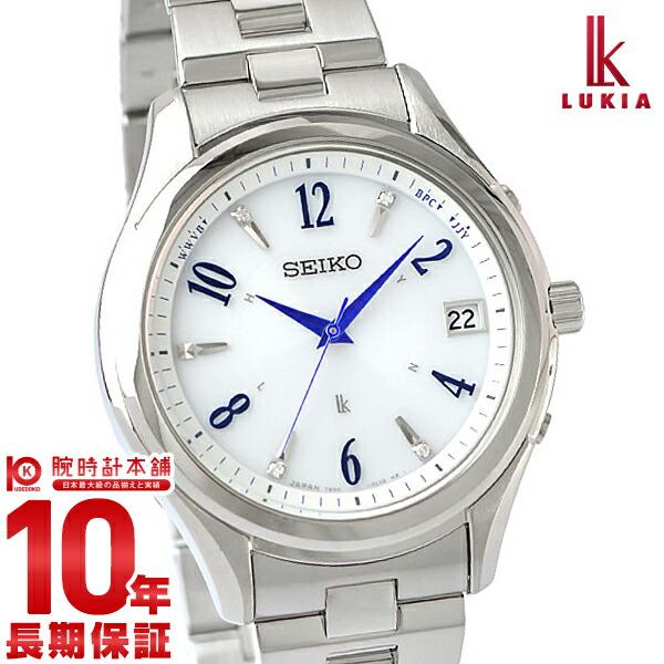 セイコー ルキア LUKIA エターナルブルーペア限定モデル 限定1500本 SSVH017 [正規品] メンズ 腕時計 時計【24回金利0%】【あす楽】