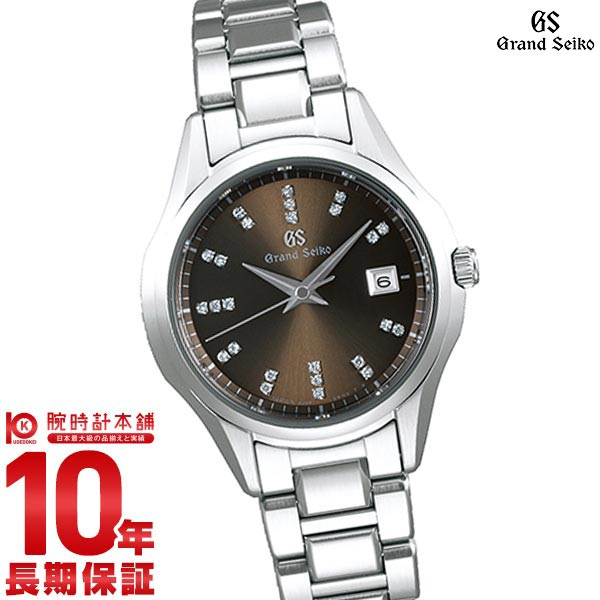 セイコー グランドセイコー GRANDSEIKO STGF327 [正規品] レディース 腕時計 時計