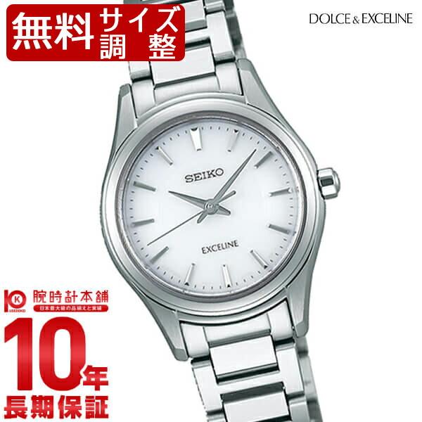 セイコー ドルチェ&エクセリーヌ DOLCE&EXCELINE SWCQ091 [正規品] レディース 腕時計 時計【24回金利0%】【あす楽】
