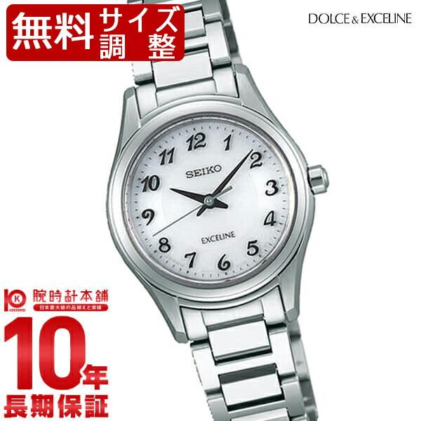セイコー ドルチェ&エクセリーヌ DOLCE&EXCELINE SWCQ093 [正規品] レディース 腕時計 時計【24回金利0%】